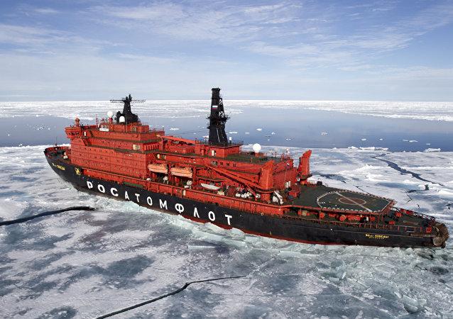 「50週年勝利」核動力破冰船