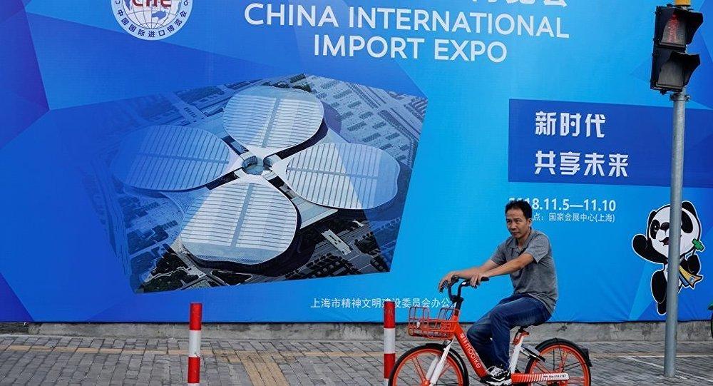 100多家俄公司将参加在上海的首届中国国际进口博览会