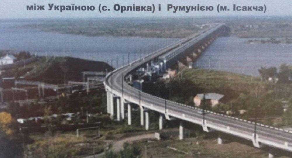 基輔從俄羅斯鈔票上複製橋梁項目