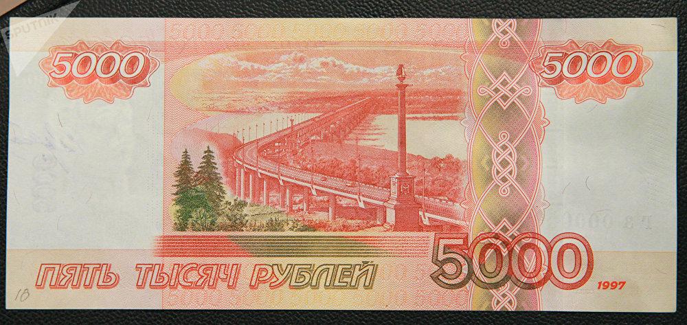 俄羅斯5000盧布鈔票