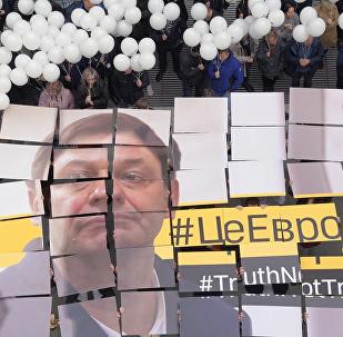 莫斯科舉行支持在烏克蘭被捕記者維辛斯基的活動