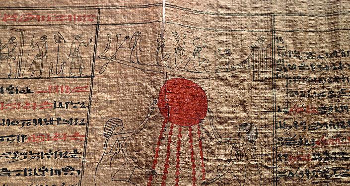 古埃及《死者之書》紙草本