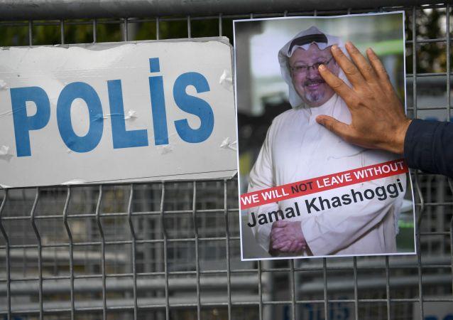 媒體:土耳其在沙特領館發現指向失蹤記者哈蘇吉或被害的證據
