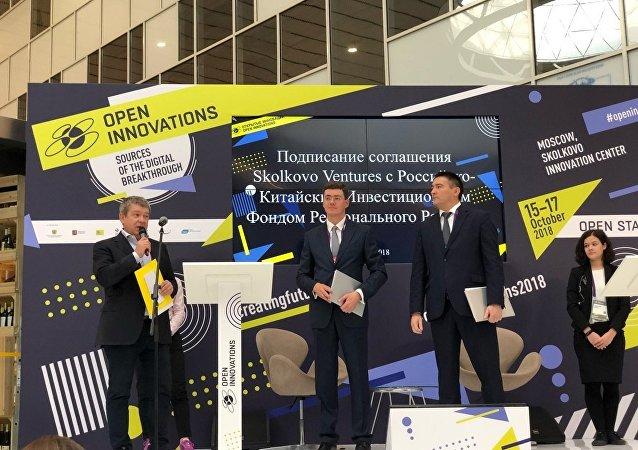 中國風投對俄羅斯創新市場感興趣