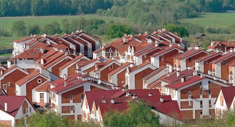 俄罗斯最贵住宅出售