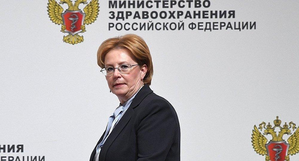 韋羅妮卡•斯克沃爾佐娃