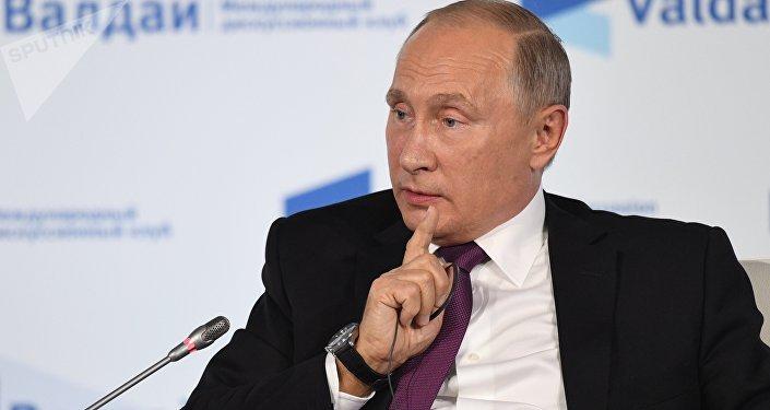 俄罗斯总统普京在瓦尔代国际辩论俱乐部年度会议上