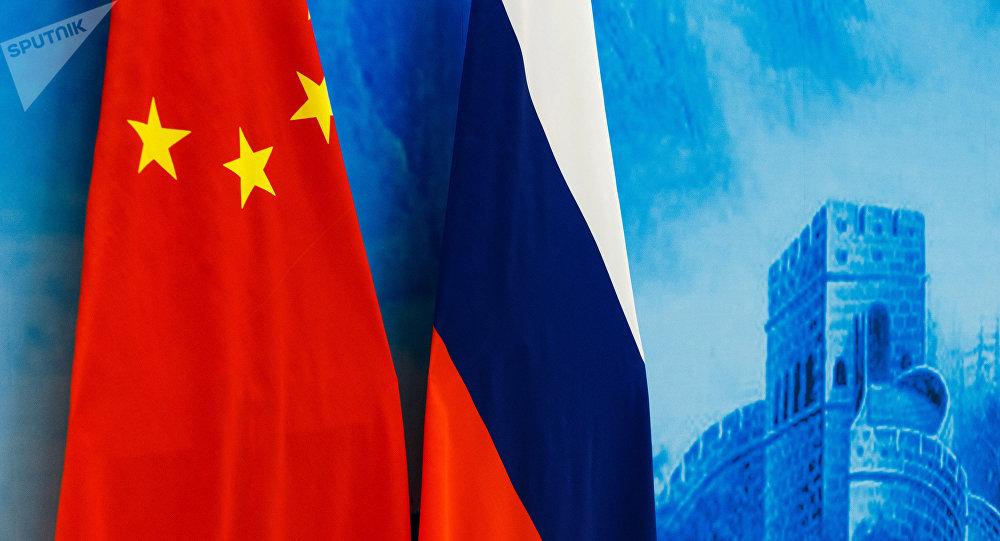 中俄两国国旗