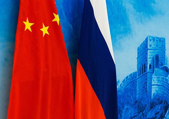 中俄兩國國旗