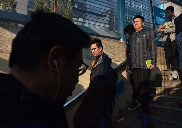外媒:國際貨幣基金組織稱中國國債威脅全球金融穩定,而國外對其需求卻在增長