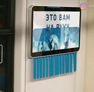 视频:莫斯科地铁再现画作自毁
