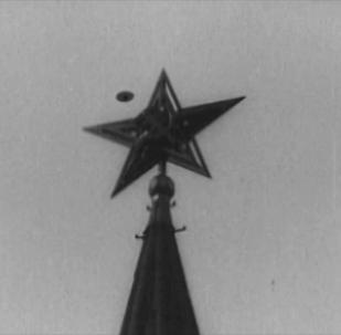 第一顆五角星(TRAD)