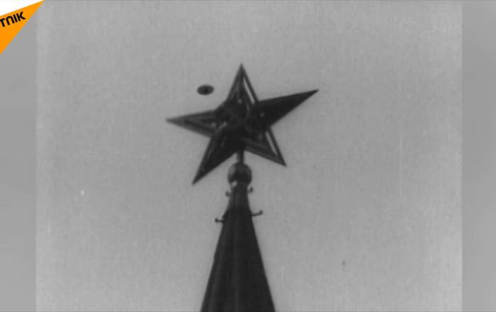 第一颗五角星