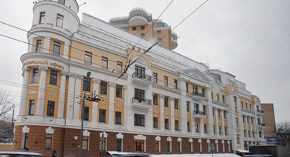 俄罗斯足球联盟总部