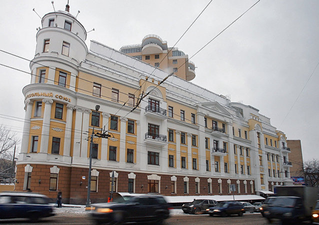 俄羅斯足球聯盟總部