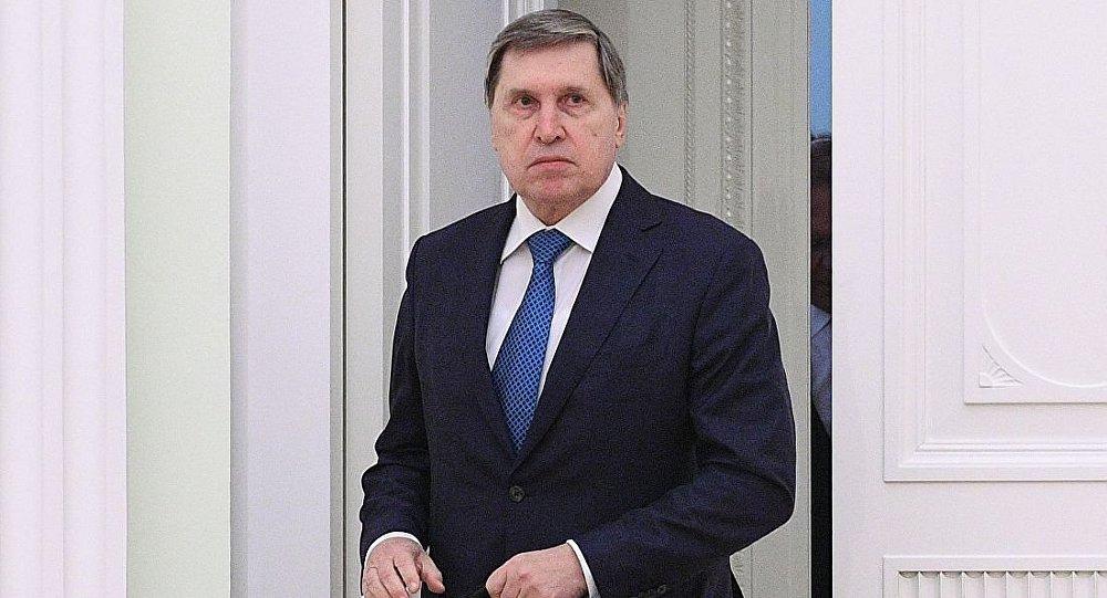 尤里•烏沙科夫