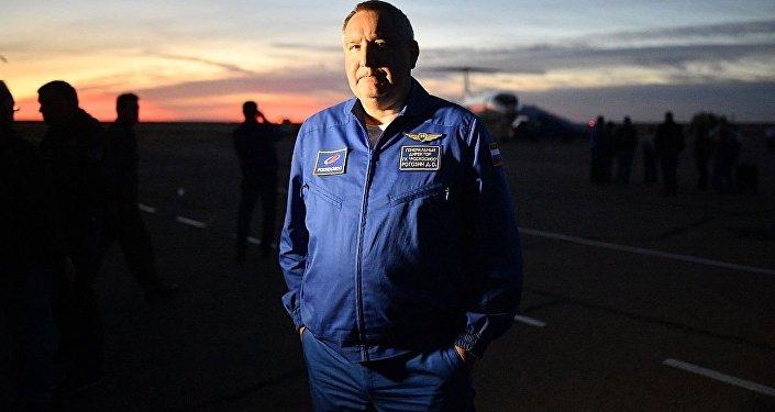 俄羅斯國家航天集團總裁德米特里•羅戈津