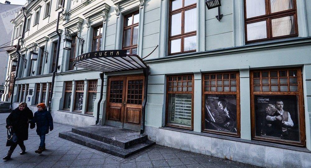 莫斯科契訶夫模範藝術劇院
