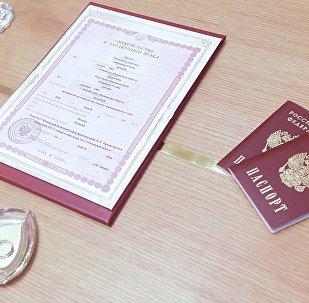 在俄羅斯,同性婚姻能「落地」嗎?