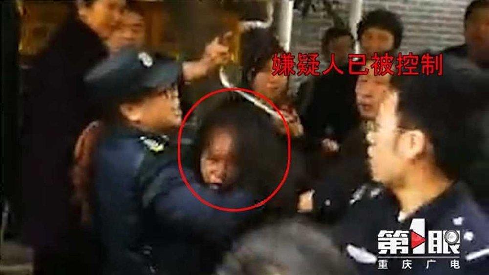 重庆妇女幼儿园持菜刀砍伤儿童事件 14人受伤