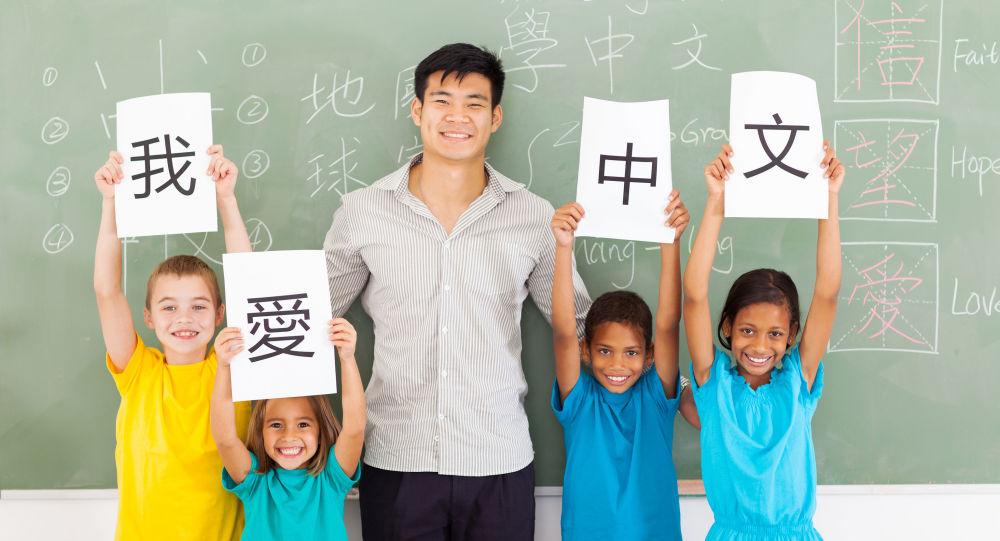 俄雅罗斯拉夫尔举行有关培养俄汉语教师问题国际会议