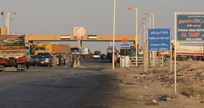 Контрольно-пропускной пункт в районе Ат-Танф на границе Сирии и Ирака. Архивное фото