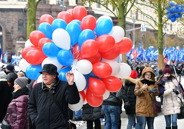 俄罗斯11月4日庆祝的是什么节日?