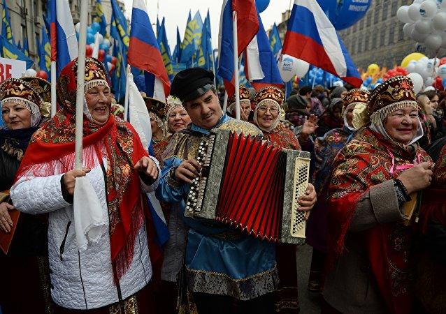 俄罗斯的人民团结日