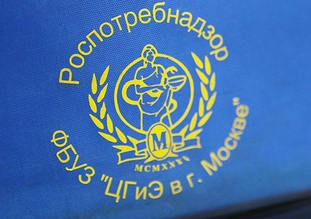 俄羅斯聯邦消費者權益和公民平安保護監督局