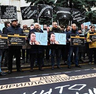 烏駐俄使館舉行聲援維辛斯基活動