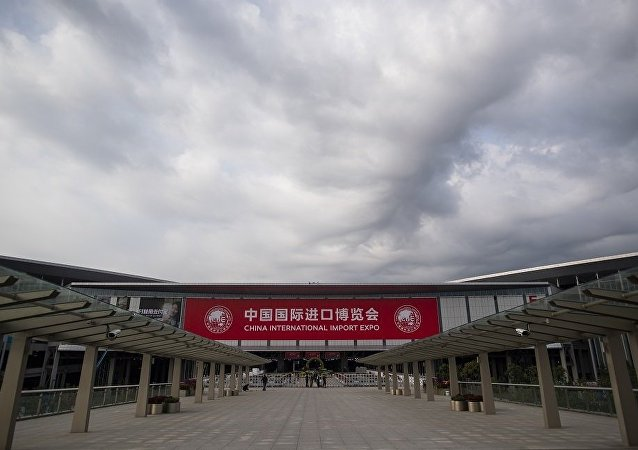 中國國際進口博覽會
