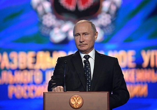 普京高度評價俄軍總參謀部情報總局的工作