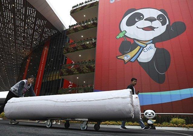 首届中国国际进口博览会