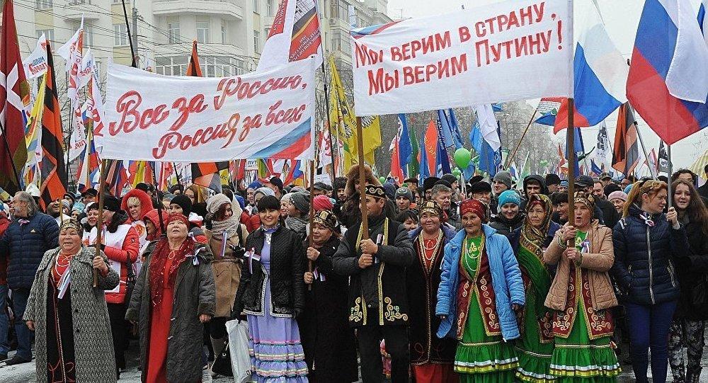 人民团结日