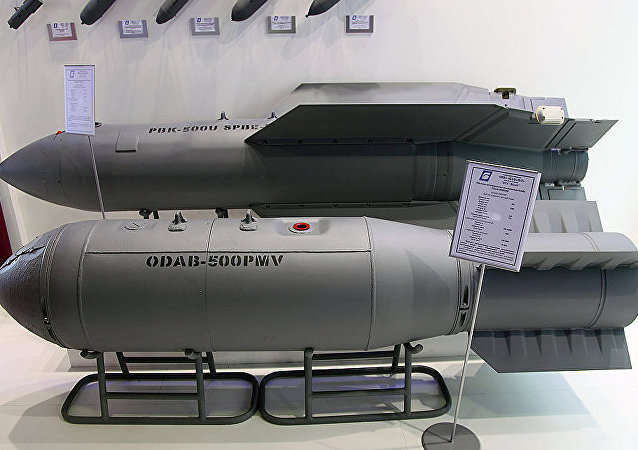 "PBK-500U(""钻头"")航空炸弹和 ODAB-500PMV 航空炸弹"