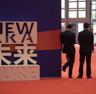 西方媒體談進博會: 進博會使中國有機會改變其在外商眼中的形象