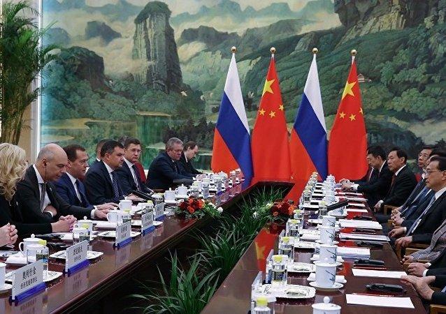 中俄總理舉行第二十三次定期會晤併發表聯合公報