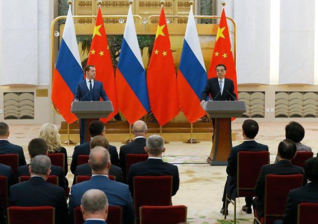 第23次俄中政府首脑定期会晤