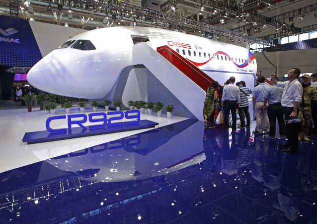 中俄C929寬體飛機