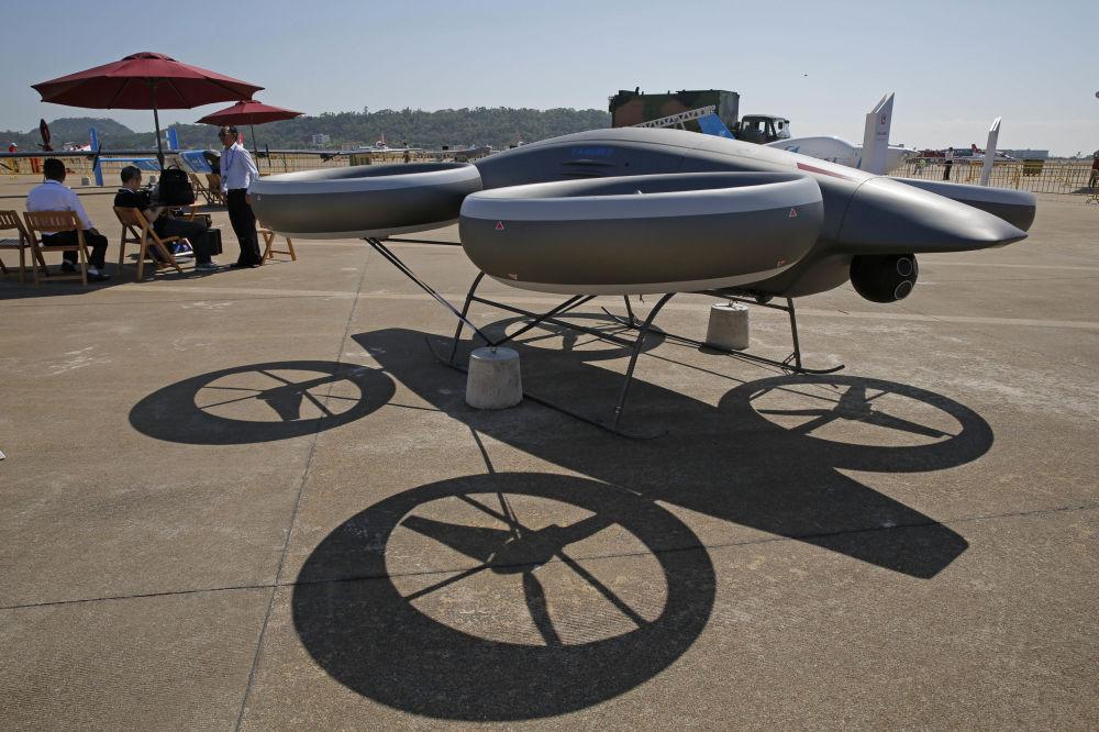 中國航空工業集團(AVIC)A-Hawk II無人機