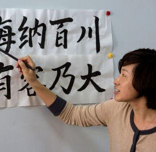 中国抚远教师将赴俄雅库特免费教授儿童汉语