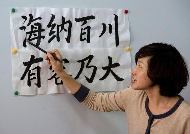 中國撫遠教師將赴俄雅庫特免費教授兒童漢語