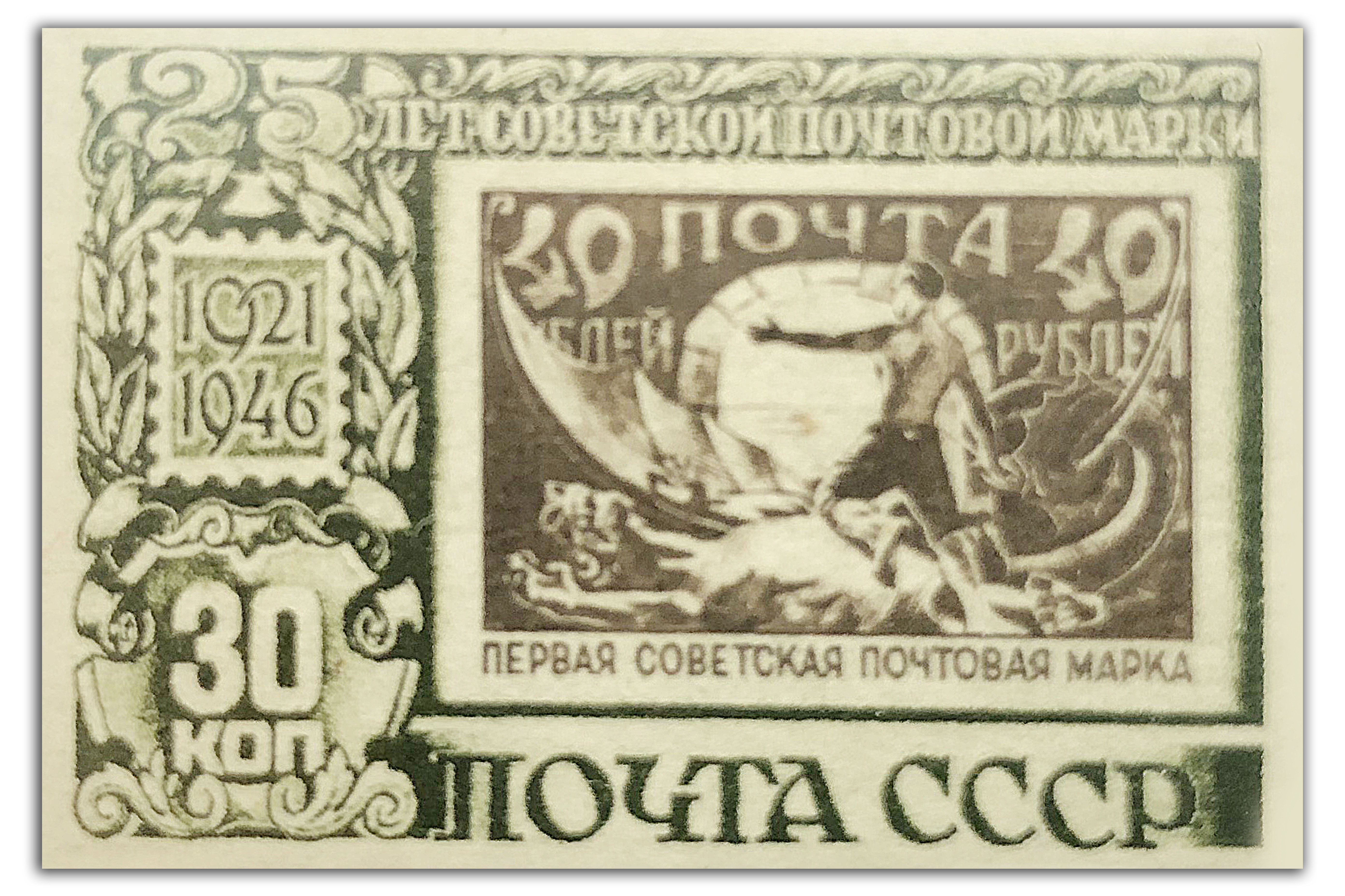 雅科夫列夫個人藏品