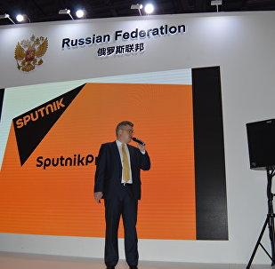 俄罗斯在中国进博会上展示面向各国青年记者的国际交流培训项目