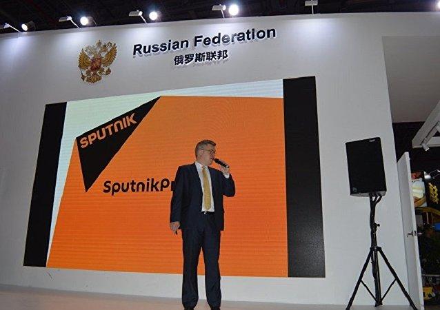Sputnik高管将在北京大学发表演讲