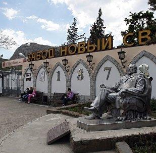 克里米亞香檳酒廠「Novy Svet」
