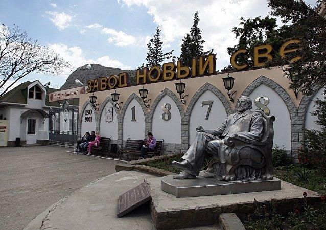 """克里米亚香槟酒厂""""Novy Svet"""""""