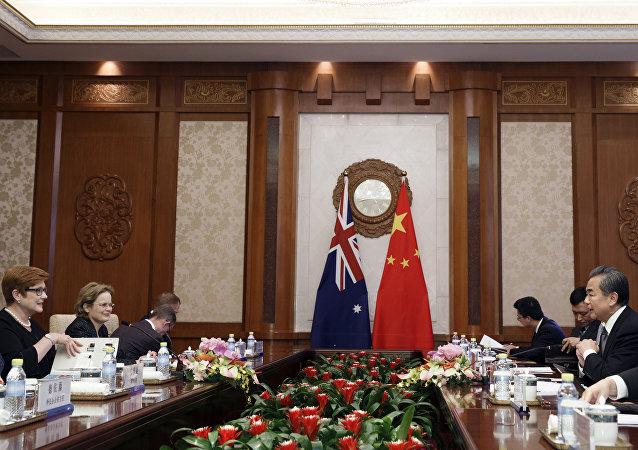 """中国敦促澳大利亚克服""""信任赤字"""""""