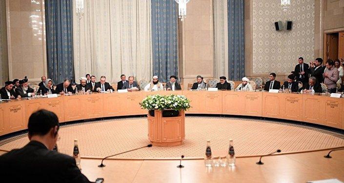 """""""莫斯科模式""""阿富汗问题磋商会议"""