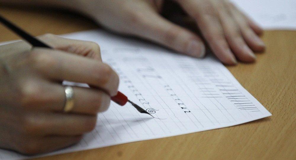 中國正在舉辦俄語書法比賽